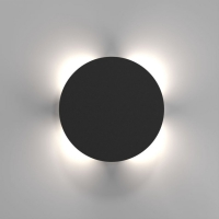 Nordlux UNO DISC 7W LED IP44 alle Farben